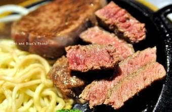 2015 09 17 165753 - 【熱血採訪】牧森原味牛排,想吃平價好肉質牛排就來這!不用$300就能吃到原塊沙朗牛排套餐