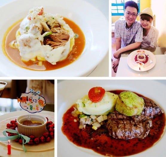 想吃排餐與歐式美食推薦台中東海【皮耶小館】~多年後再訪美味度依舊不減!!