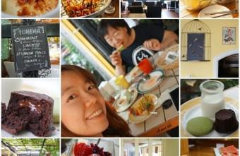 2015 11 10 200845 - [熱血採訪]台中吃到飽 吉凡尼的花園 樂活的蔬食早午餐 甜點好好吃