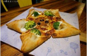 2015 11 30 193424 - (熱血採訪)Pizza Factory 披薩工廠║派大星披薩來也~美式工業風。PIZZA/燉飯/義大利麵任你選。