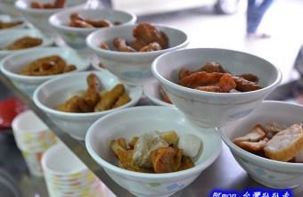 2016 01 14 131207 - 【台中西區】台北傳統小吃~價格平價又好吃的甜不辣和小菜