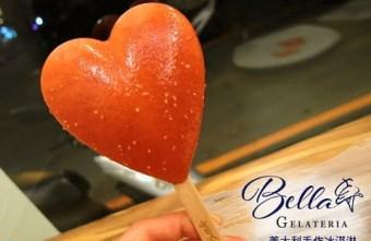 2016 03 17 082546 - Bella Gelateria  道地義大利冰淇淋,嚴選義大利進口食材,搭配台灣在地水果,天然純手工製作~大推開心果冰淇淋!!