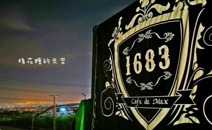 2018 03 11 205430 - 2019台中沙鹿美食│33家沙鹿美食小吃懶人包