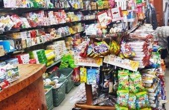 """2016 05 22 080918 - 《台中購物》第三市場裡的田宇生活用品滿滿都是日本進口零食餅乾~還有超級多可愛""""飯友""""~媽媽們小心!慎入~~"""
