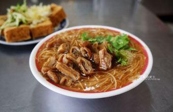 成功陳臭豆腐廣福分店│大腸麵線蚵仔麵線,料多實在,臭豆腐很有存在感