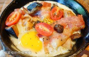 2016 08 16 160103 - 西式料理|Coffee Smith 台中店