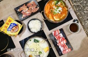 2016 12 13 120219 - 綜合火鍋|老樂灣手作鍋物
