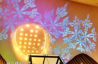 2016 12 25 213545 - 《台中活動》全台中最浪漫的聖誕活動就在這裡啦!台中國家歌劇院免費聖誕燈光秀12/17開始天天演出到12/25!還有免費聖誕音樂會唷!