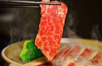 2017 03 22 194439 - 【熱血採訪】SONO園~讓人驚艷的日本料理老店,餐點精緻美味,服務優,推薦海味套餐及海鮮鍋,另也有素食套餐及無菜單料理唷,近勤美誠品綠園道(已歇業)