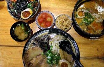台中美食|台中拉麵|盡心亭-推薦的豚骨拉麵,近中國醫商圈