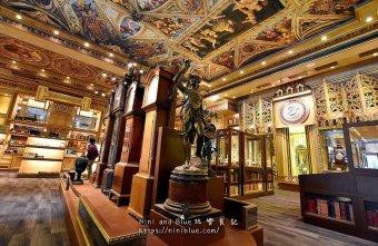 2017 04 11 220240 - 西洋博物館~新天地西洋博物館,展出西洋古董大鐘、歐洲宮廷瓷具,體驗貴族生活,一秒置身歐洲宮廷城堡中