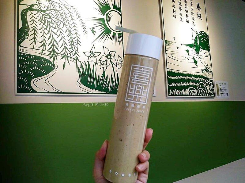 喜樂液態藥膳@中國醫藥大學商圈熱門飲品店 現打健康蔬果汁 易經五行命名 環保可愛又充滿學識的好喝蔬果汁