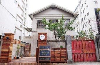 時光-日本富士沖印技術傳承.充滿歲月魅力的一甲子老屋.日新戲院商圈巷弄中