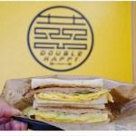 囍 鐵板吐司、手作蛋餅 —  特別的乳香肉鬆蛋餅,還有隱藏版喔!!
