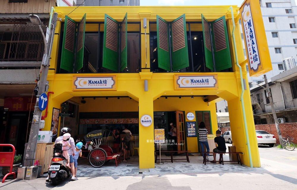 MAMAK檔星馬料理-台北人氣夯店.馬來西亞風味.復古彩繪牆.勤美誠品商圈異國餐廳美食