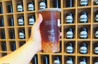2017 08 30 190052 - 可不可熟成紅茶,海線沙鹿也喝得到超人氣熟成紅茶!