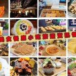 2018台中美食餐廳小吃旅遊資訊懶人包2018.4.6更新