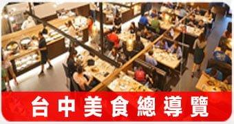 2017 09 18 161529 - 台中小吃║大智路四季炸粿蚵嗲,金黃酥脆吃得到傳統古早味,只要銅板價~