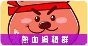 2017 09 18 161546 - 大台北圓環魯肉飯║第三市場傳統早午餐,噴香魯肉飯、爌肉飯、草菇湯、赤肉焿料多美味,一大早就補滿元氣!