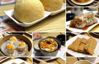 2017 10 19 182819 - 台中西屯︱添好運點心專門店.香港來的港式點心,米其林一星餐廳,酥皮焗叉燒包是鎮店之寶