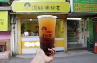 2017 11 09 161121 - 台中龍井│湯姑凍奶茶。親切爆炸頭阿姑的獨家特調。除了茶凍還有外面都喝不到的黑糖凍(已歇業)