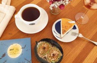 2017 12 18 104958 - 台中西區│supple coffee自家烘焙咖啡館 正妹吧檯手與好吃的手作甜點