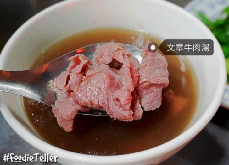 2018 01 07 160215 - 台南牛肉湯有什麼好吃的?18家台南牛肉湯懶人包