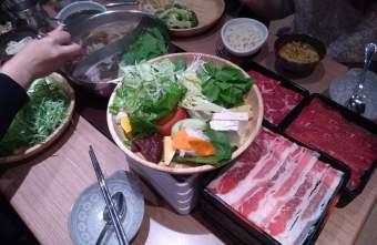 涮乃葉|日式涮涮鍋368元起吃到飽 鮮蔬無限自取 肉品現點現切 咖哩飯超好吃 飲料冰品自助吧