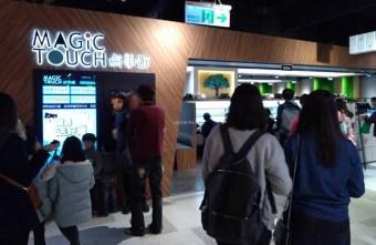 點爭鮮 新幹線直送壽司列車 平板點餐歡樂有趣 勤美誠品爭鮮集團新店