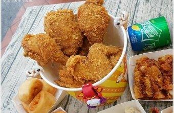 2018 01 26 181549 - 熱血採訪│爆Q美式炸雞東興店,台中爆漿炸雞!!現點現炸,外酥肉嫩,誇張爆汁吮指回味!