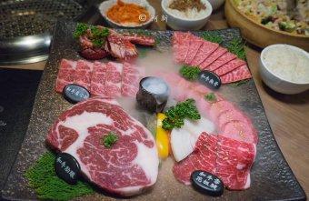 2018 02 07 164435 - 熱血採訪│雲火日式燒肉,整個牛肉盤份量好驚人啊!冒著白煙就很華麗,好適合約會慶祝!