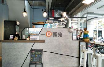 台中早午餐 一日食光~精誠路中西式平價早午餐 體貼的炒麵加蛋特製版