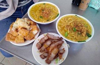 2018 03 25 214329 - 台中大麵羹 傳統晨食小吃 銅板價美味親民 在地老店 台中特色小吃