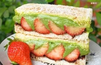 2018 03 30 181910 - 卯食堂   豐原早餐推薦 肉蛋吐司、麵線專賣,激推季節限定超美的抹茶草莓三明治,這個真的好好吃!
