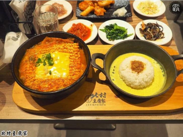 2020 09 11 131911 - 台中東區有什麼好吃的?28家台中東區美食餐廳