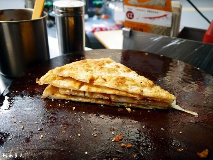 2018 04 17 151216 - 2020台中蔥油餅推薦│23家蔥油餅攻略懶人包