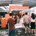 熱血採訪│淘寶天貓快閃店6月18號在草悟道廣場開幕,熱血粉絲還有淘寶/天貓環保購物袋
