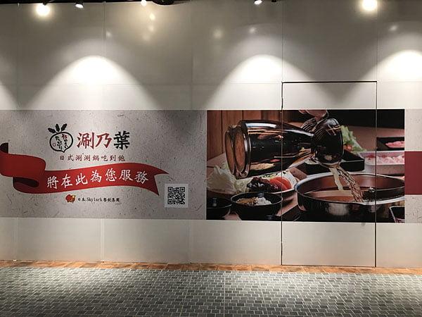2018 06 29 214626 - 秀泰生活台中文心店六樓即將新開幕的8間餐廳懶人包