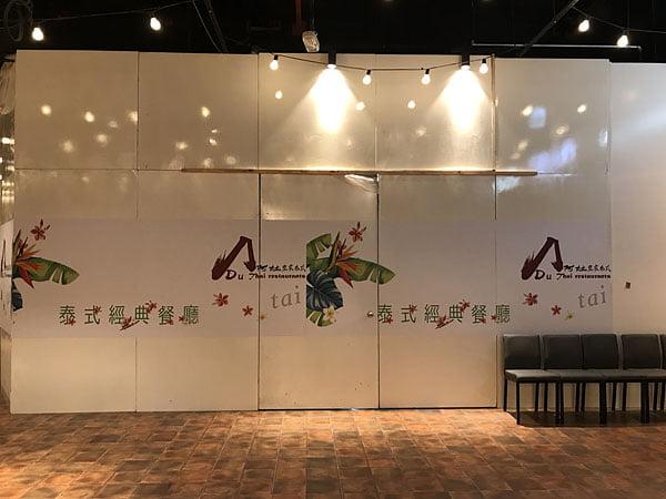 2018 06 29 214637 - 秀泰生活台中文心店六樓即將新開幕的8間餐廳懶人包
