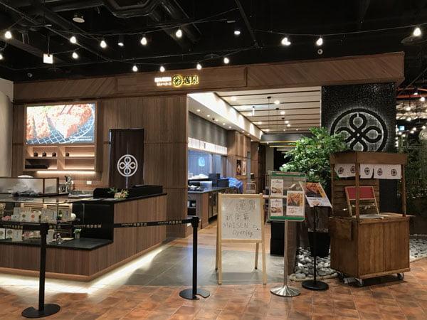 2018 06 29 214638 - 秀泰生活台中文心店六樓即將新開幕的8間餐廳懶人包