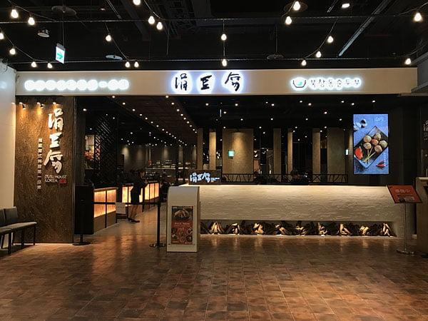 2018 06 29 214639 - 秀泰生活台中文心店六樓即將新開幕的8間餐廳懶人包