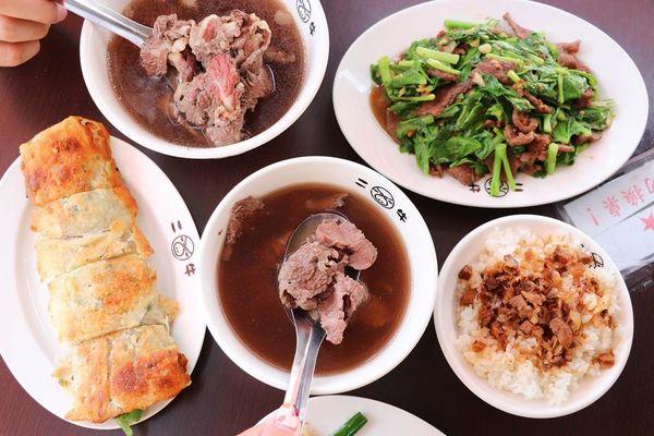 2018 07 02 164516 - 安平美食餐廳推薦│18家台南安平美食懶人包