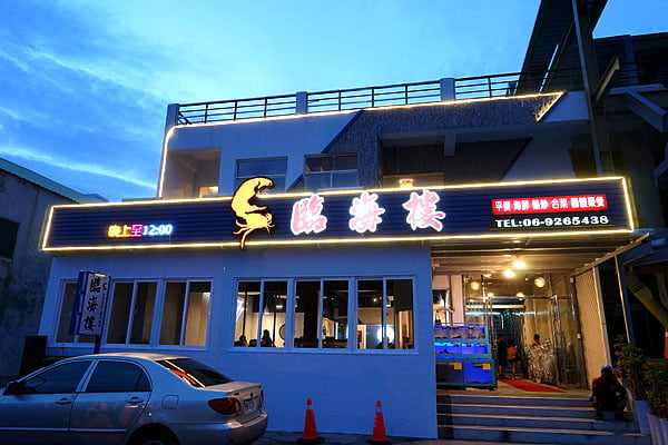 2018 07 11 144845 - 澎湖魚市場│早上6點過後很多海鮮都會沒了,想去要趁早,價格便宜人潮多