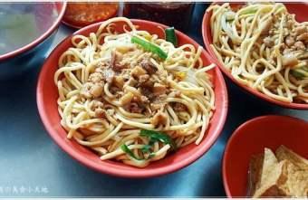 2018 08 01 135604 - 大智路上的無名傳統早午餐,炒麵、豬血湯、大麵羹一次點盡台中人最愛小吃