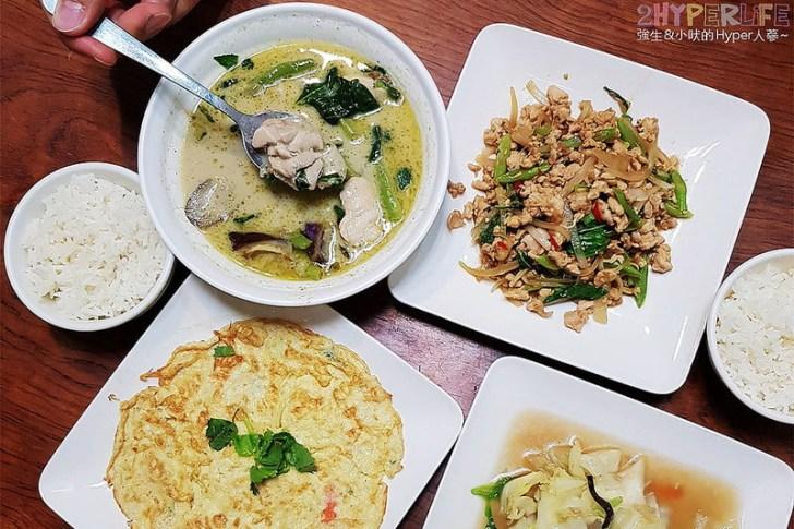 2018 08 02 165245 - 台中泰式料理有什麼好吃的?17間台中泰式料理懶人包