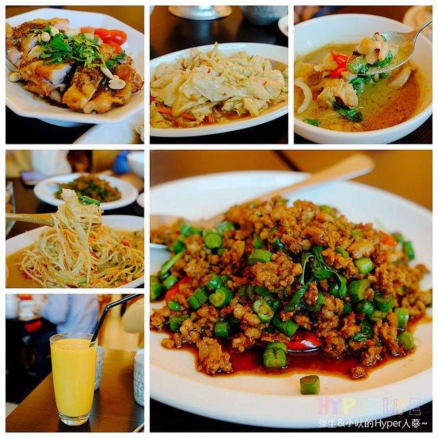 2018 08 02 171632 - 台中泰式料理有什麼好吃的?17間台中泰式料理懶人包