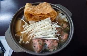 渝香庭四川風味鍋|商午小火鍋130元起 自製手工肉丸與麻辣湯底 重慶川味小吃