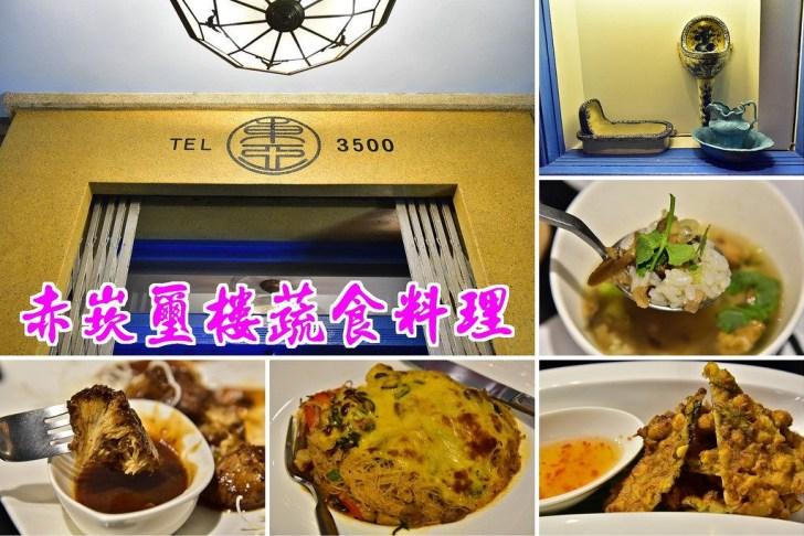 2018 08 06 152747 - 台南火車站美食有哪些?10間台南火車站公車附近美食餐廳懶人包