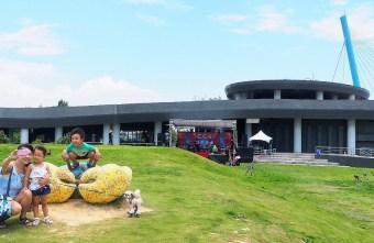 2018 08 11 142354 - 高美濕地遊客中心,外有招潮蟹裝飾藝術,內有互動體驗適合親子出遊!