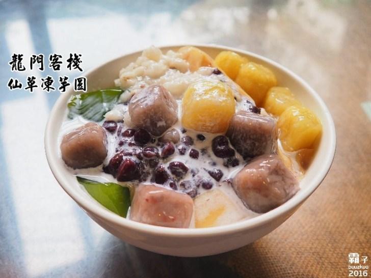 2018 08 21 193846 - 東海美食有什麼好吃的?20間東海美食懶人包